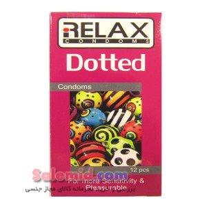 خرید کاندوم ریلکس خاردار Relax Dotted Condom