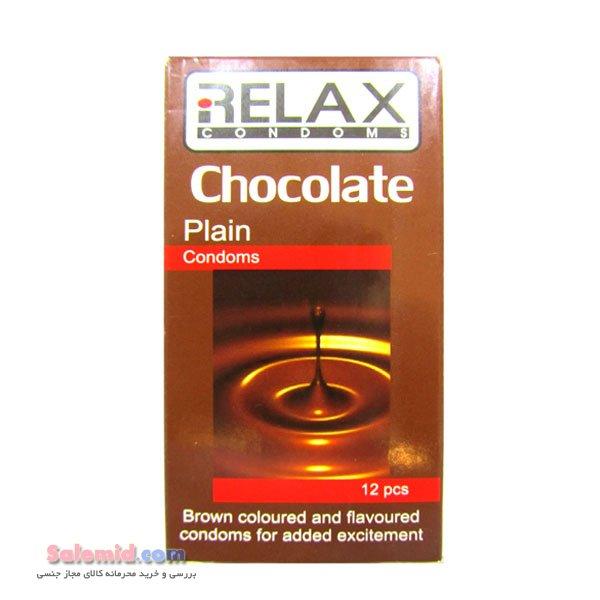 کاندوم ریلکس شکلات ساده Relax Chocolate Condom Plain