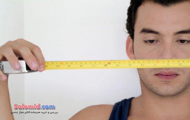 اندازه طبیعی طول آلت تناسلی مردانه چقدر است؟ + نمودار