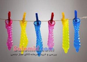 طرز استفاده از کاندوم تکراری حساسیت لاتکس