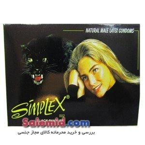 خرید آنلاین کاندوم سیمپلکس یوزپلنگ سیاه خاردار شیار دار وانیل قهوه Simplex Black Panther Condom Ribbed Dotted